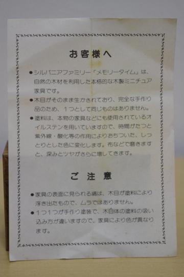 sIMGP1105.jpg
