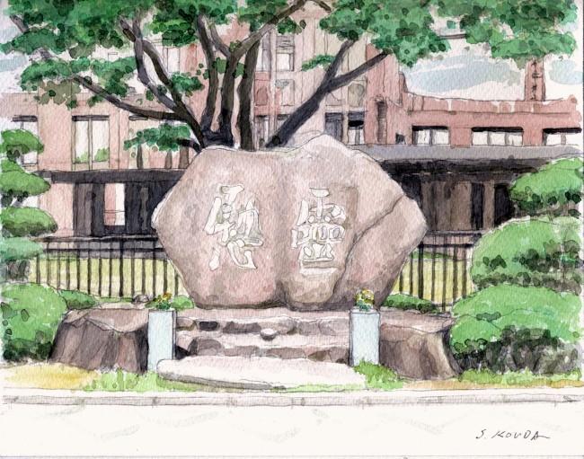慰霊碑 (650x511)