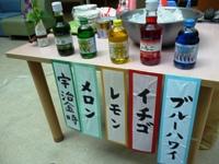 本館カキ氷 (1)