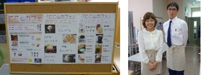 にこカフェ (2)