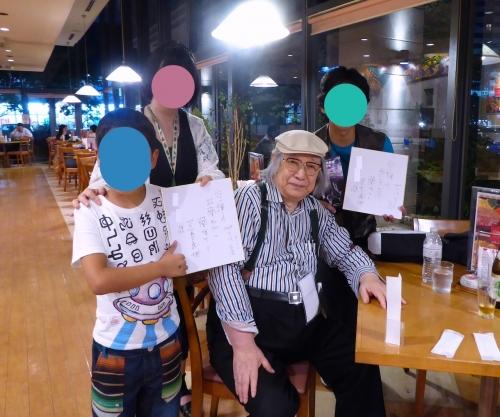 なつこん2014-28