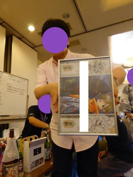 なつこん2014-29