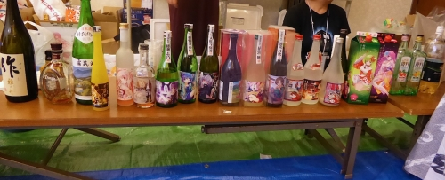 なつこん2014-30