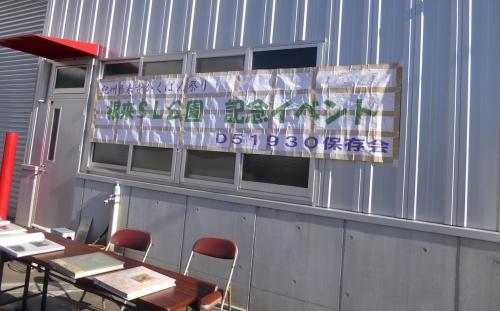 かくばん祭り2014-16