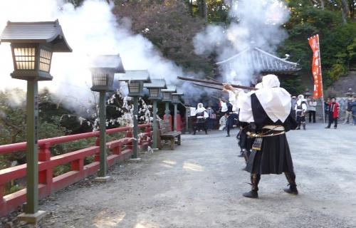 かくばん祭り2014-02