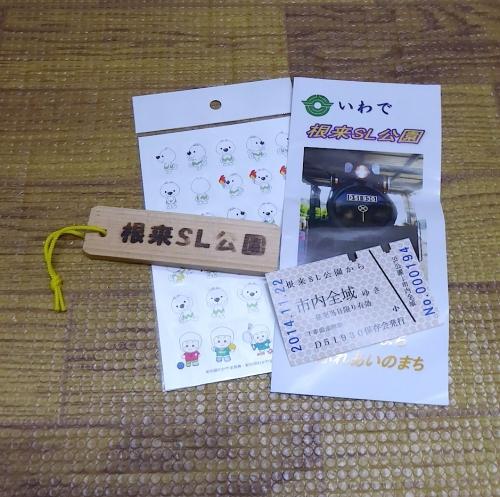 かくばん祭り2014-17