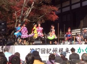 かくばん祭り2014-36