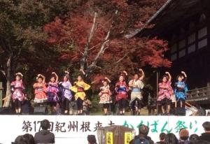 かくばん祭り2014-37