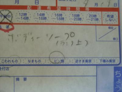 DSCN6918_convert_20130920110046.jpg