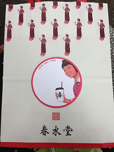 春水堂代官山店