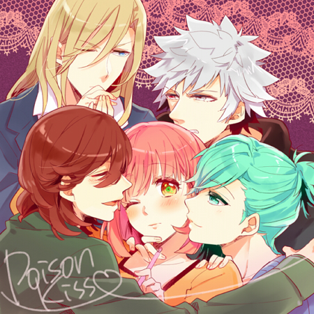 kiss2.jpg