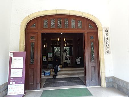 旧前田侯爵邸15