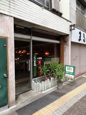 喫茶ボンナ1