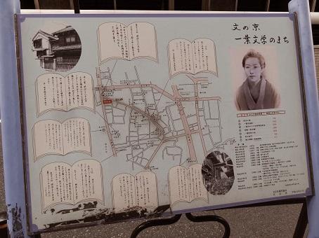 本郷菊坂02