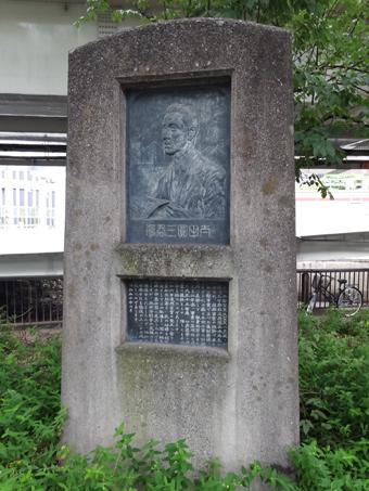 神田橋公園7