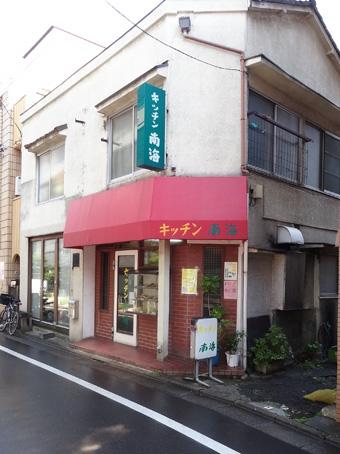 駒場東大前駅周辺05