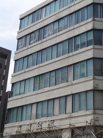 蔵前駅周辺02