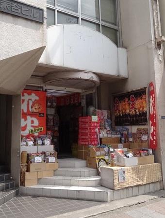 蔵前駅周辺07