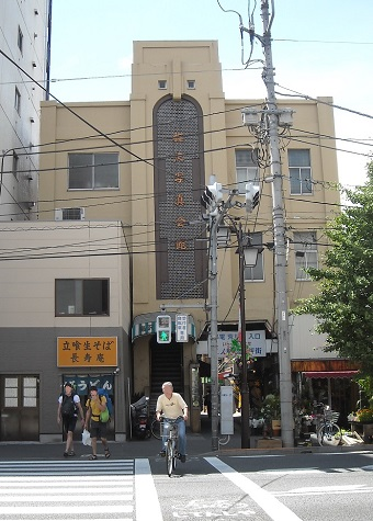 三ノ輪橋駅01
