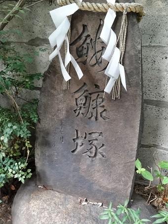波除神社6