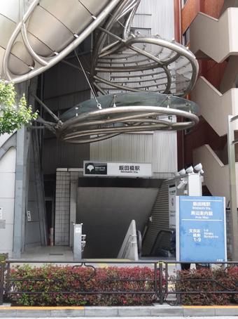 大江戸線飯田橋駅4