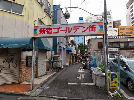 新宿ゴールデン街01