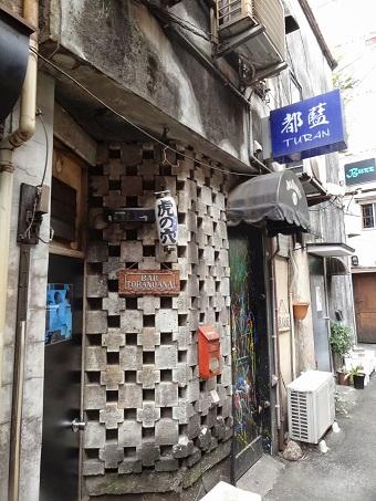 新宿ゴールデン街07