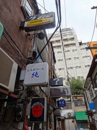 新宿ゴールデン街08