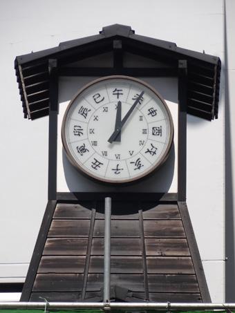 上野六丁目防犯センター2