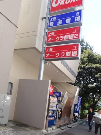上野駅周辺05