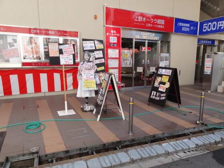 上野駅周辺06