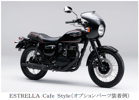 BJ250LEFA・CAFE