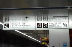 DSC_9067.jpg