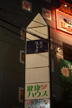 DSC_9200.jpg
