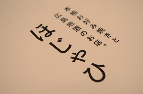 DSC_9217.jpg