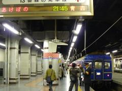 P1120149.jpg