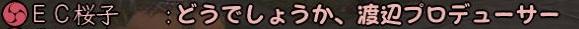 紺碧 アメショ_69