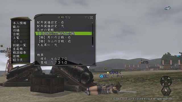 紺碧 アメショ_71