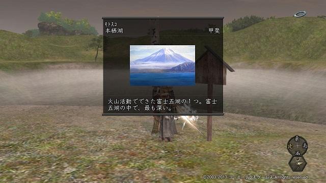 紺碧 アメショ_73