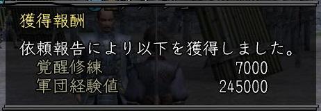 紺碧 アメショ_83