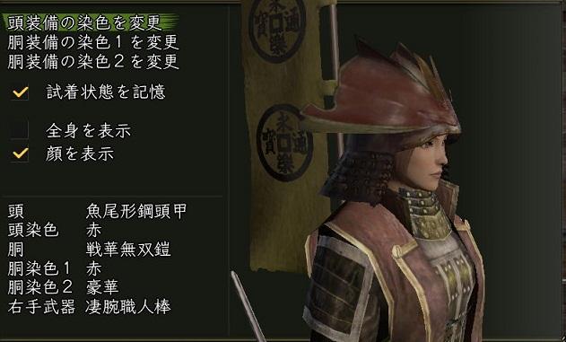 紺碧 アメショー_4