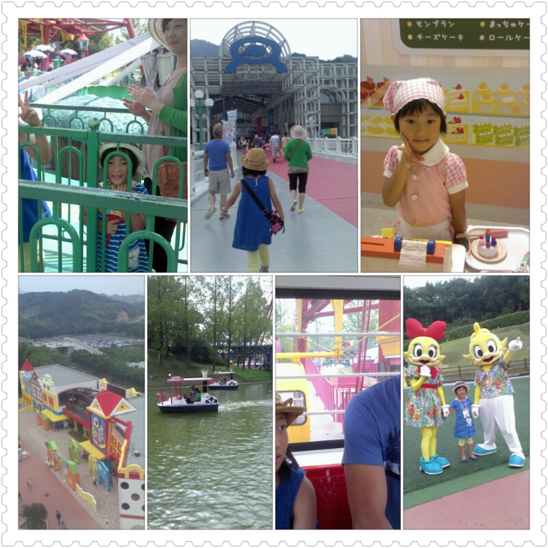 photoshake_1376010953055.jpg