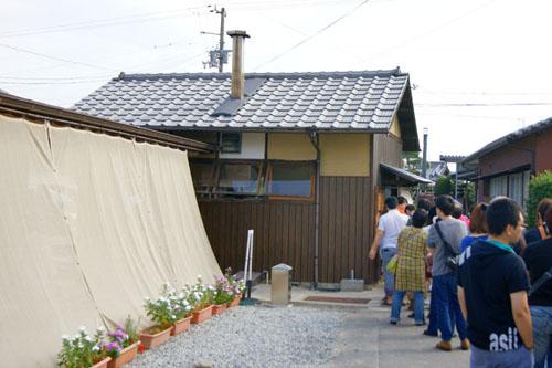udon2001.jpg