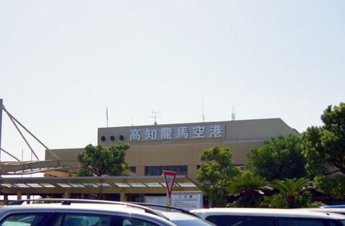 udon2006.jpg