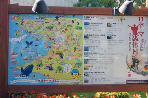 udon2007.jpg