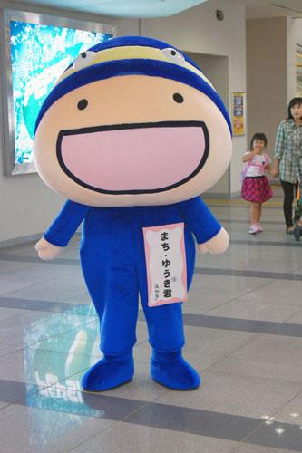 udon2011.jpg