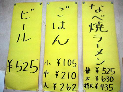 udon2015.jpg