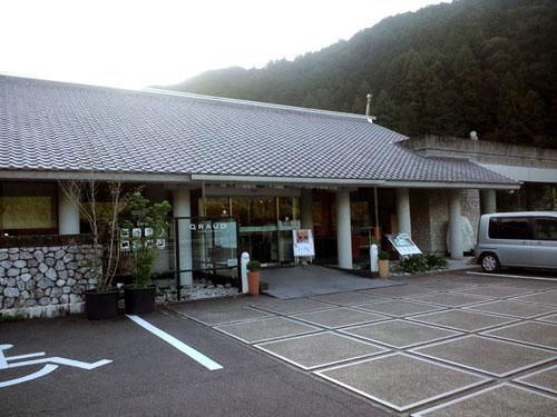 udon2045.jpg
