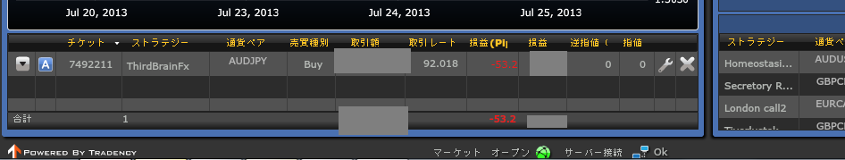 2013072605552147c.png