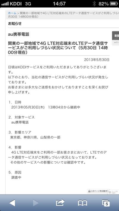 fc2blog_20130531135739fd4.jpg